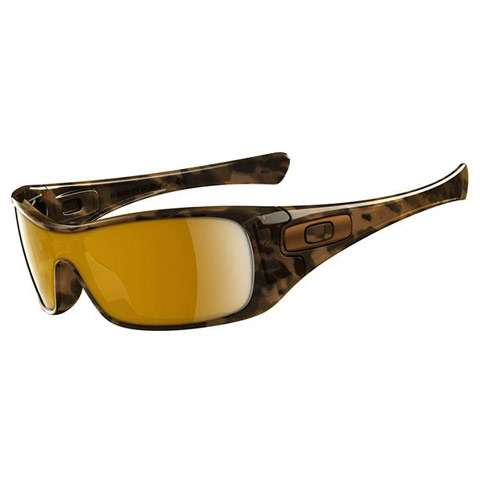 photo: Oakley Antix sport sunglass