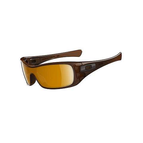 photo: Oakley Polarized Antix sport sunglass
