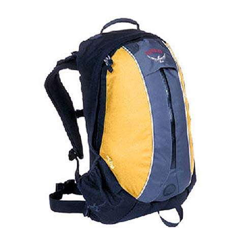 photo: Osprey Echo daypack (under 2,000 cu in)